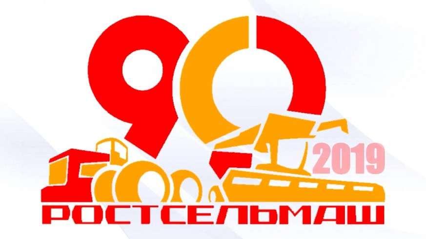 Tapeta na 90 lecie firmy Rostselmash w produkowaniu maszyn rolniczych i kombajnów zbożowych z www.korbanek.pl