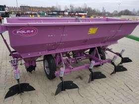 nowa sadzarka do ziemniaków Remprodex 4 rzędy POLA 4 kolor fioletowy pojemna skrzynie załadowcza