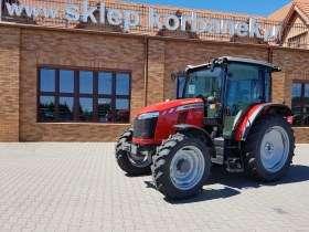 MF model 5710 moc 100 KM okazja korbanek.pl